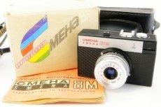Новый Смена-8м в упаковке (СССР, 1986)