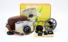 Редкость Нарцисс комплект (СССР, 1964)
