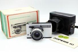 Зоркий-10 (СССР, 1977) в упаковке