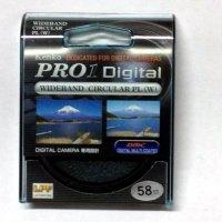 Светофильтр Kenko Pro1 Wideband Circular PL (W) 58mm