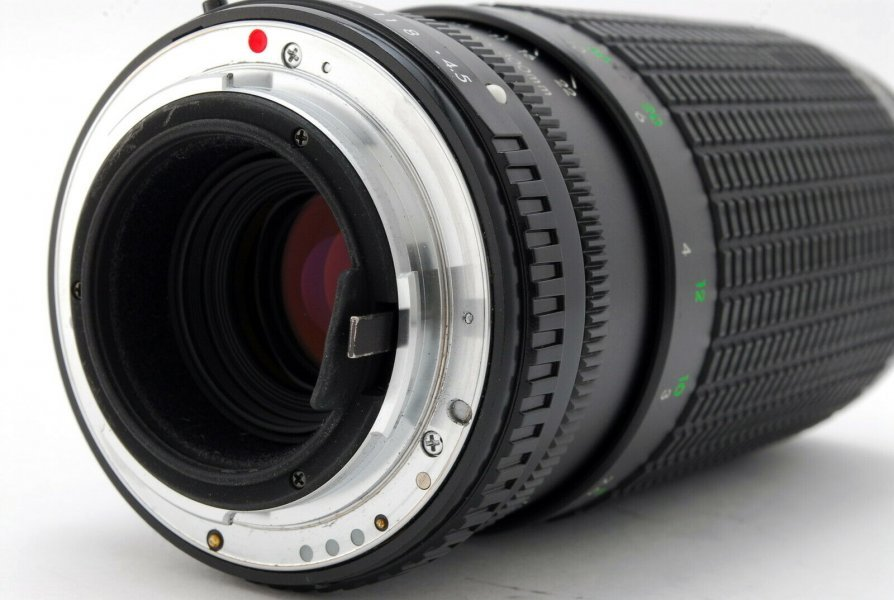 Sigma Zoom-II 75-300mm f/4.5-5.6 Multi-Coated