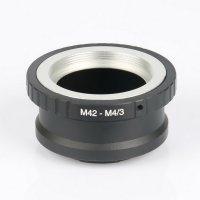 Переходник М42 - Olympus / Panasonic (Micro 4/3) M4/3
