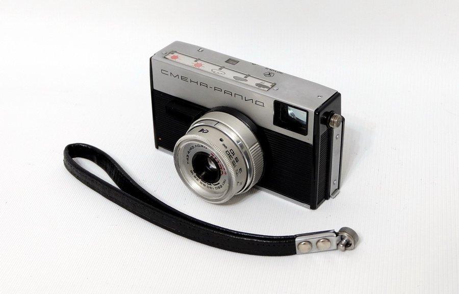 Смена-Рапид (СССР, 1971г.)