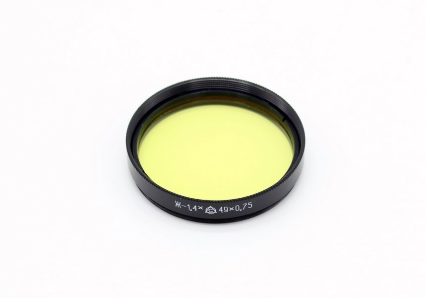 Светофильтр Ж-1,4X 49x0,75 / 49mm