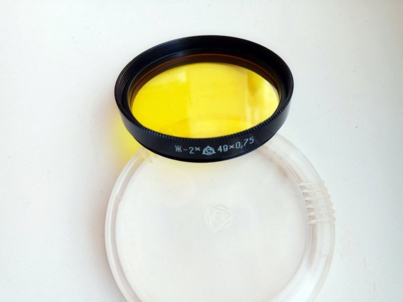 Светофильтр Ж-2Х 49x0.75 / 49мм