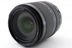 Sony DT 18-135mm f/3.5-5.6 SAM (SAL-18135)