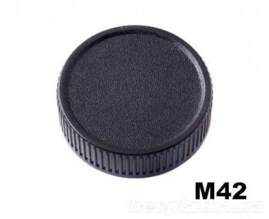 Крышка задняя для объектива М42 (42 мм резьба)