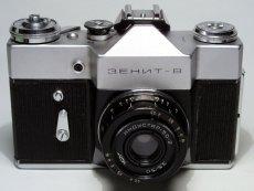Новье Zenit-B / Зенит-В комплект (СССР, 1969)