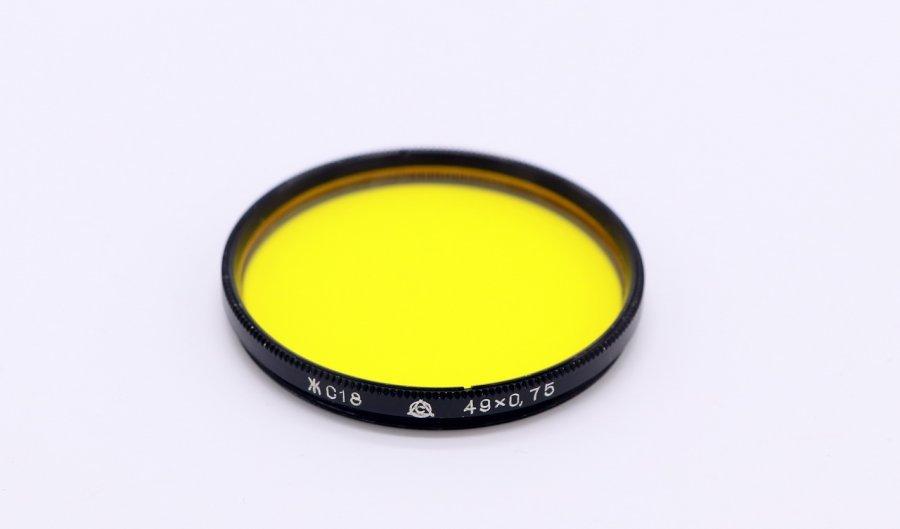 Светофильтр ЖС-18 49х0,75 / 49mm