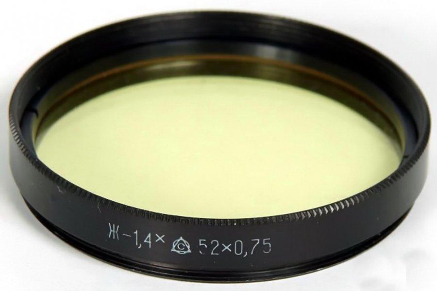 Светофильтр Ж-1,4Х 52х0,75 / 52mm