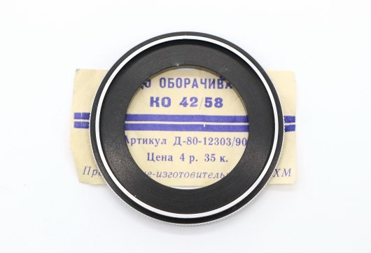 Adapter 42mm - 58mm реверсивный