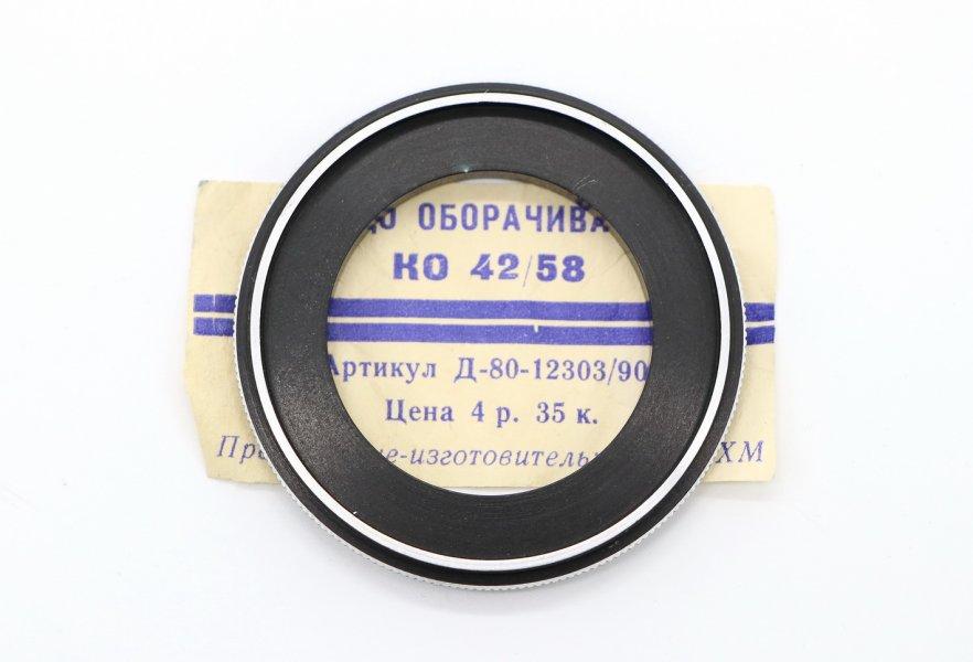 Adapter 42mm - 58mm реверсивный
