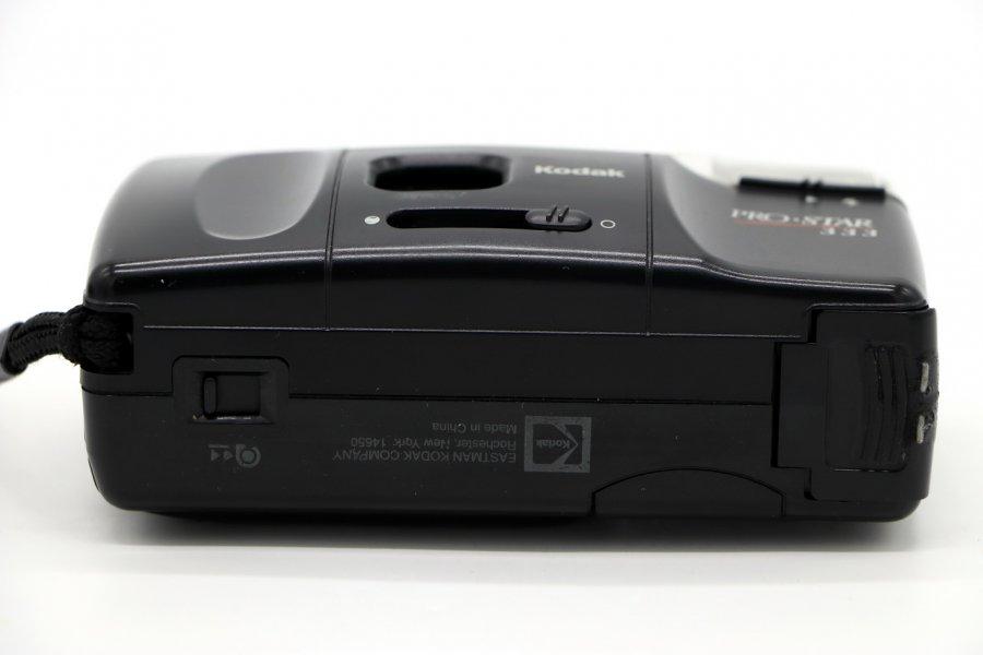 Kodak ProStar 333