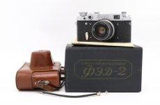 Фэд 2 + Индустар-61 комплект, в упаковке