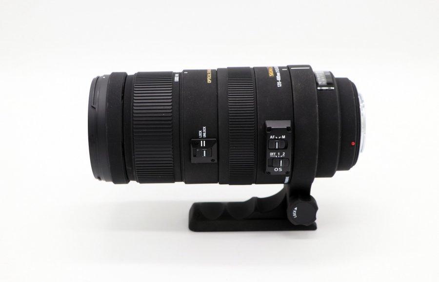 Sigma AF 120-400mm f/4.5-5.6 DG APO OS HSM