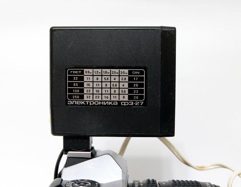 Фотовспышка Электроника ФЭ-27