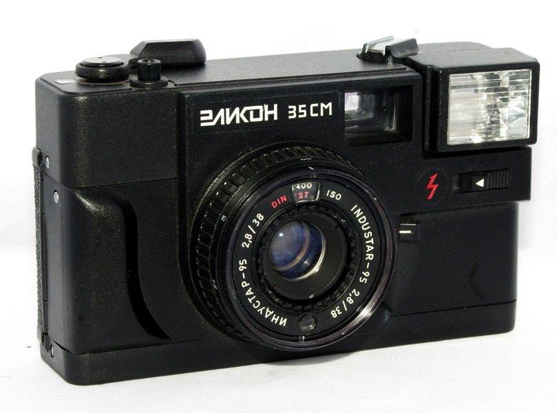 Эликон 35см (СССР, 1992г)