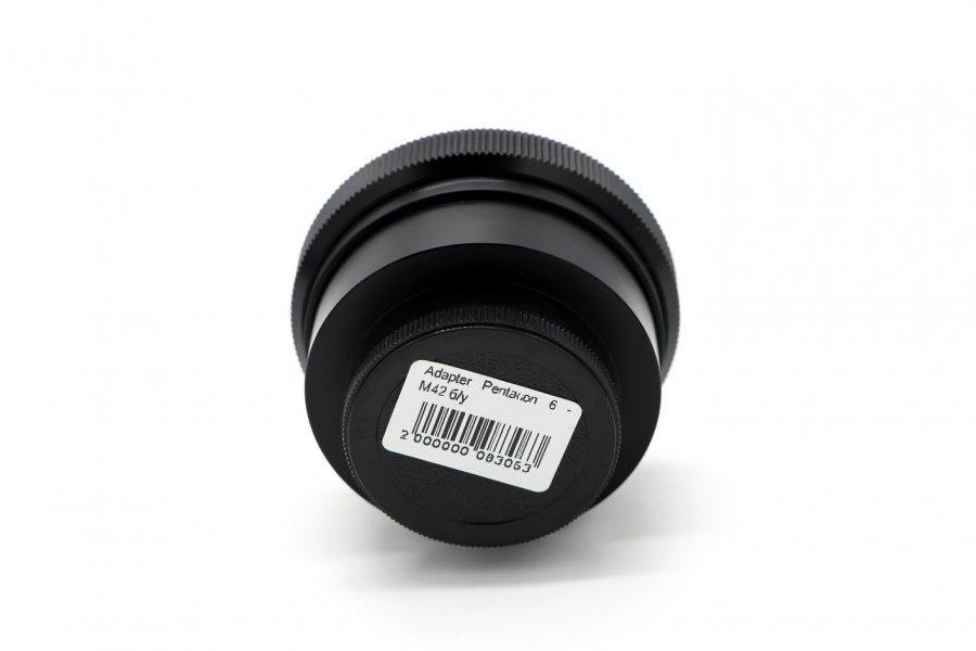 Adapter Pentacon 6 - M42 б/у