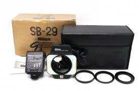 Кольцевая вспышка Nikon SB-29