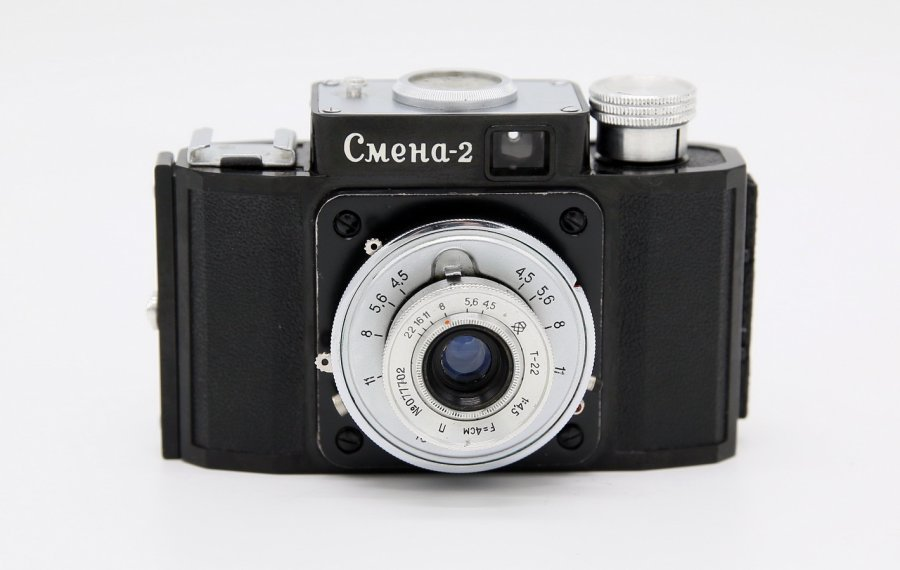 Смена 2 (СССР, 1960г)