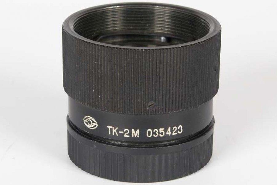 Телеконвертер ТК-2М М42
