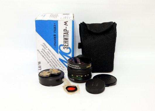 Зенитар-М 16mm f/2.8 Рыбий глаз