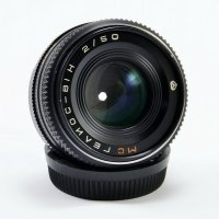 МС Гелиос-81Н 2/50 для Nikon
