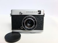 Редкость Чайка 2 (Chajka-II) экспортный 1981г