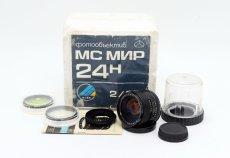 Мир-24Н МС 2/35 новый, в упаковке