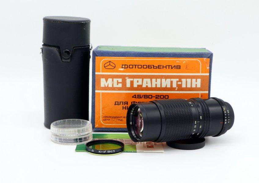 Гранит-11Н МС 4,5/80-200 новый, в упаковке