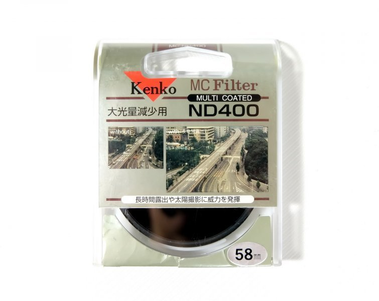 Светофильтр Kenko Filter ND 400 58mm Japan