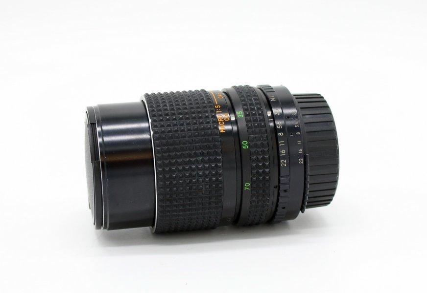 Maginon-Serie G MC HQC 3,5-4,5/35-70mm