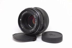 Редкость МС Гелиос-77М-4 f1.8/50mm новый