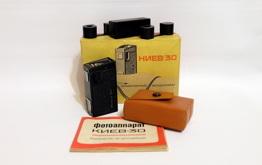 Киев 30 в упаковке (СССР, 1980)