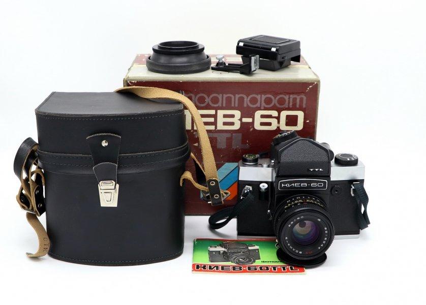 Киев 60 комплект в упаковке (СССР, 1986)