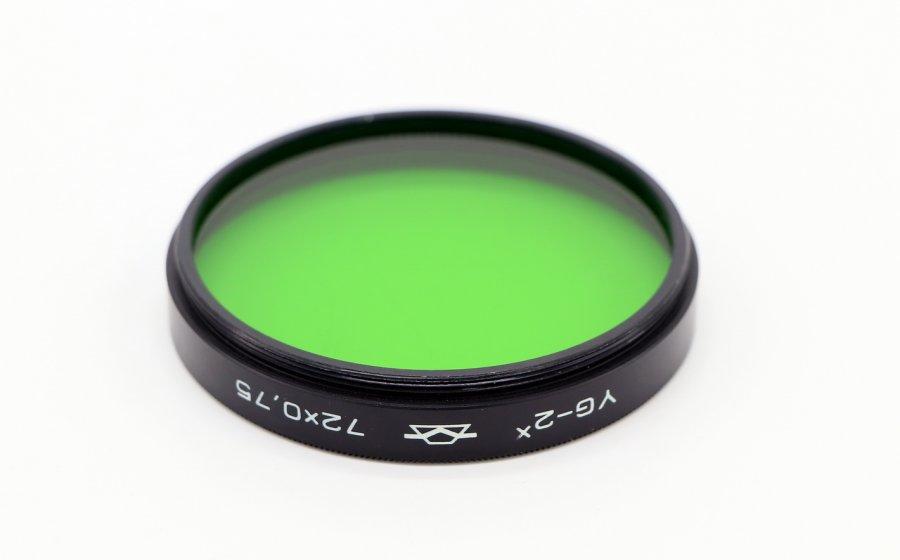 Светофильтр ЖЗ-2x 72х0,75