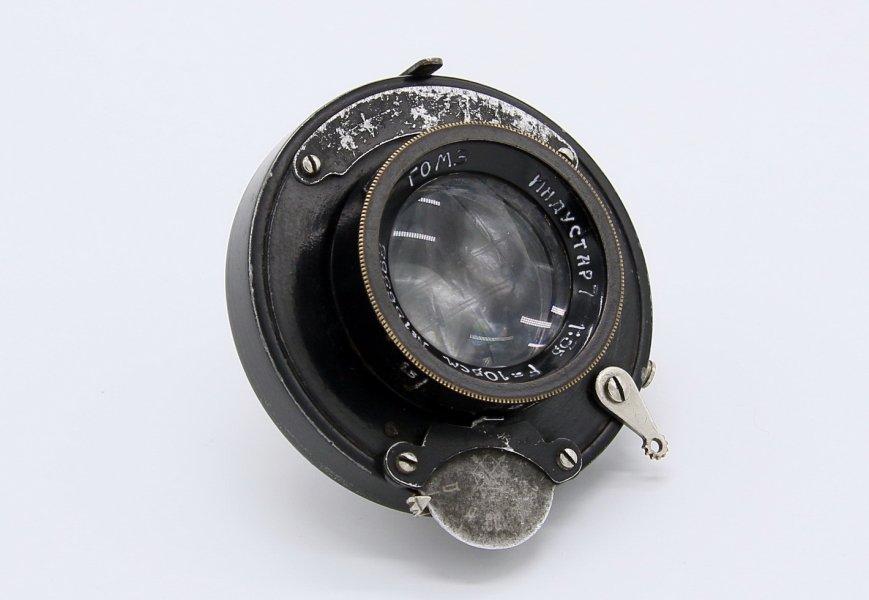 Индустар 7 3,5/10,5см (ГОМЗ, 1936)