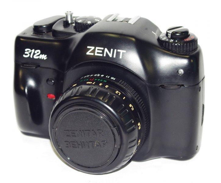 Зенит 312М + Зенитар-М2s 2/50