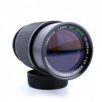 Yashica MC Zoom 75-200mm f/4.5 Macro