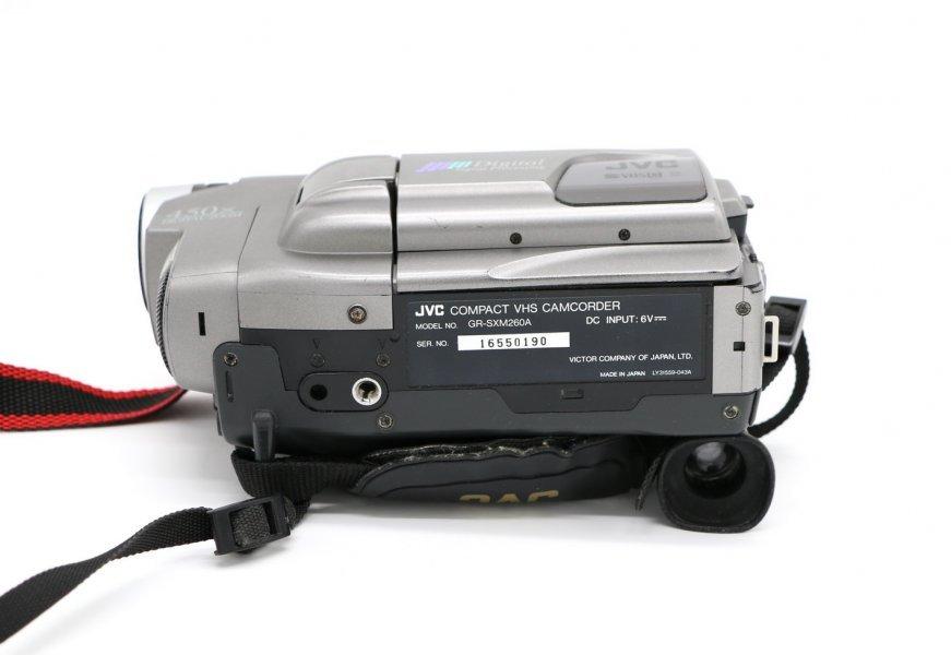 Видеокамера JVC GR-SXM260A