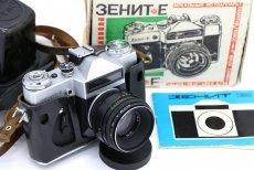 Зенит-Е kit в упаковке (СССР, 1984)