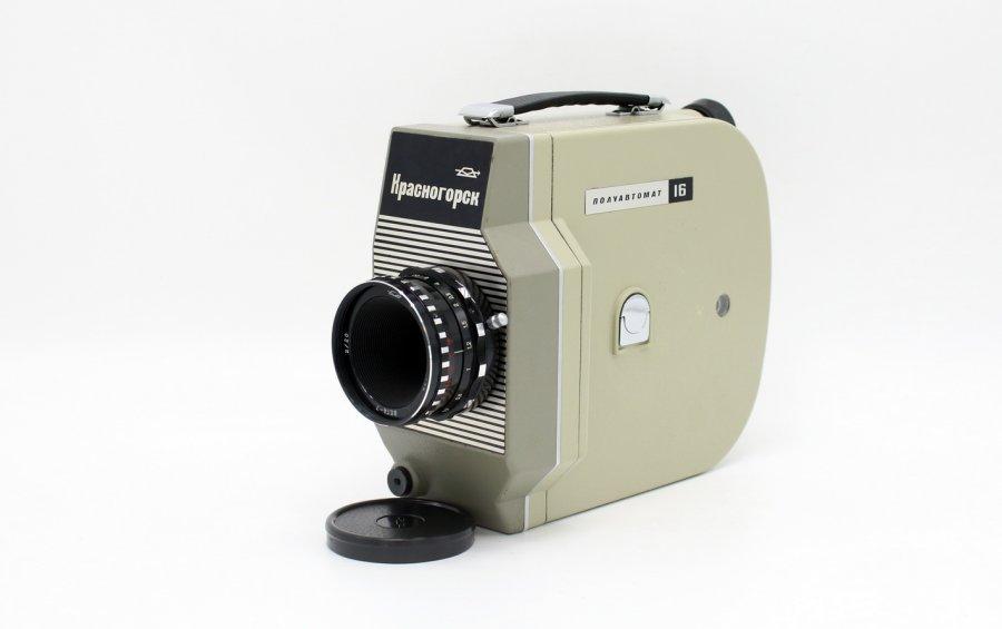 Кинокамера Красногорск Полуавтомат 16