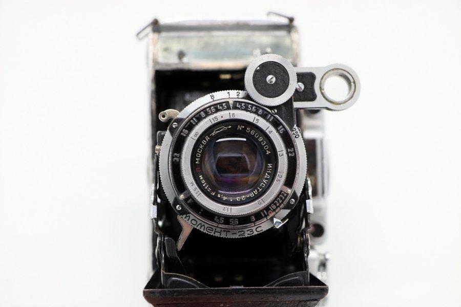 Москва-4 (СССР, 1956)