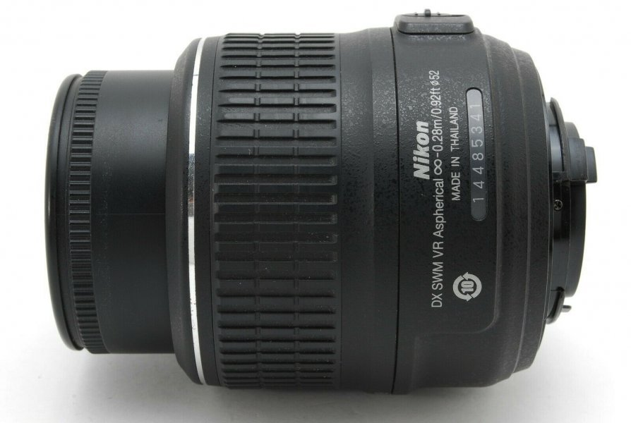 Nikon 18-55mm f/3.5-5.6G AF-S VR DX Nikkor