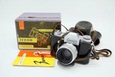 Зенит 3М комплект, в упаковке (КМЗ, 1963)