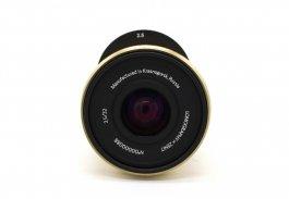 Lomogon 2.5/32 Nikon F