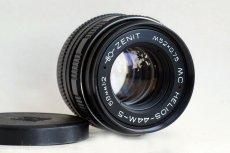 MC Гелиос-44М-5 2/58 для Nikon F
