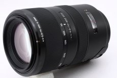 Sony 70-300mm f/4.5-5.6G SSM (SAL-70300G)