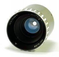 Макро Вега-11У 2.8/50 M39 (ЛЗОС, 1989)