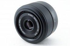 Sigma 30mm f/2,8 EX DN Micro 4/3